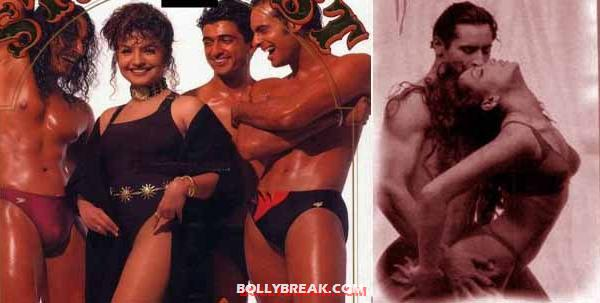 7608 untitled 1 - (6) - Bollywood actresses who dared to pose with naked men