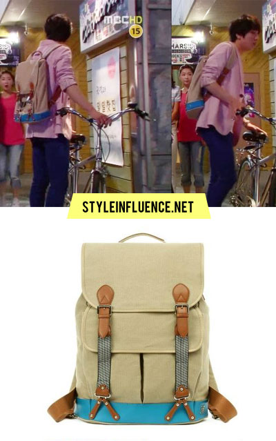 Fashion Backpacks on The Styleinfluence Scrapbook  Canvas Backpack  Norman   Jung Yong Hwa