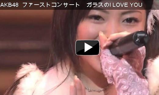 成田梨紗AKB48