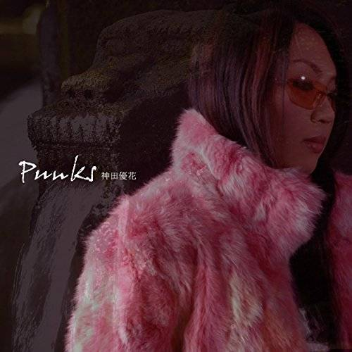 [Single] 神田優花 – Punks (2015.12.09/MP3/RAR)