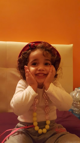 A doua nepoata, -Cataleya-,2014 ...