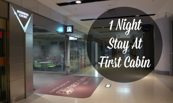 Faith luv 2 eat n travel 1 night stay 39 first cabin for First cabin haneda