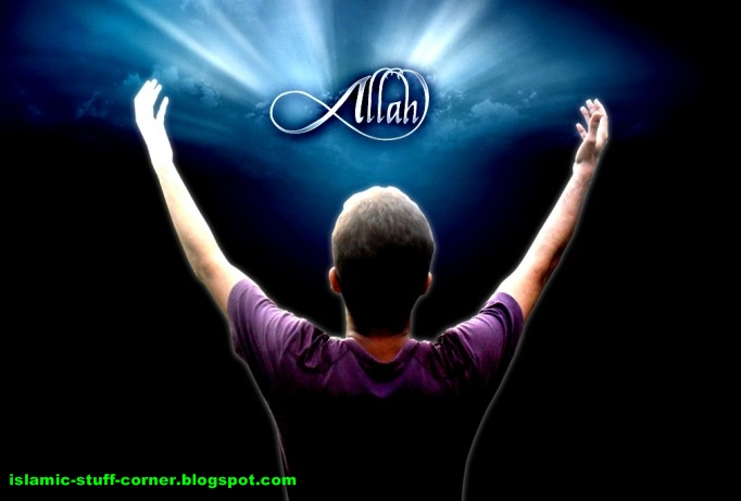 Allahu Akbar Allah Is The Greatest Wallpaper