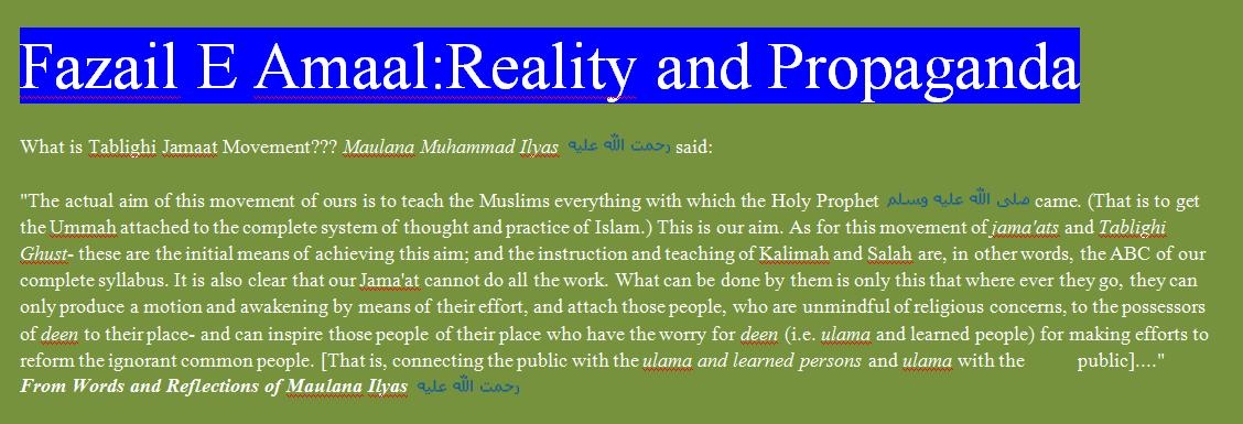 Fazail E Amaal ki Haqeeqat: Reality,Truth and Propaganda