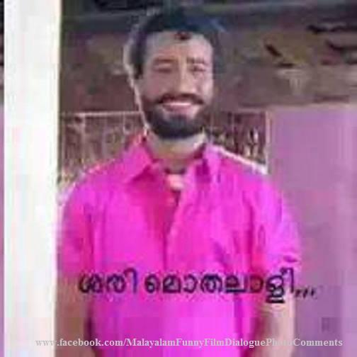 malayalam photo comments new - photo #42