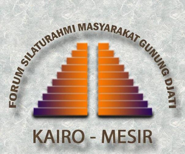 Kronologi Ide Pendirian Kekeluargaan Fosmagati (Arsip Cakrabuana 2009)