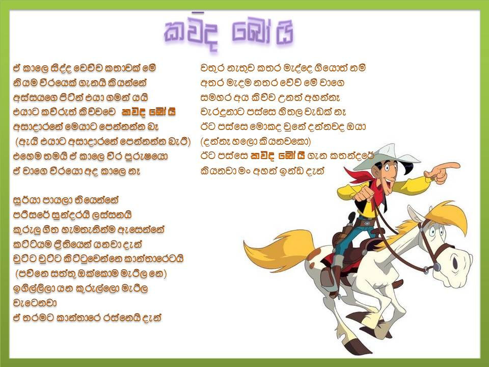 Sujatha Diyani Facebook