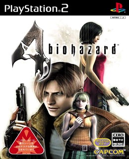 Biohazard PS2 Box