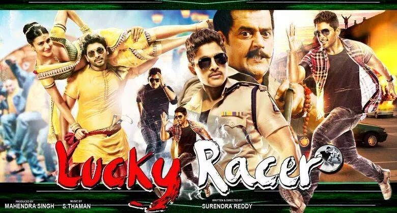 the lucky racer Main hoon
