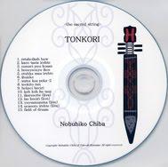 Nobuhiko Chiba / TONKORI
