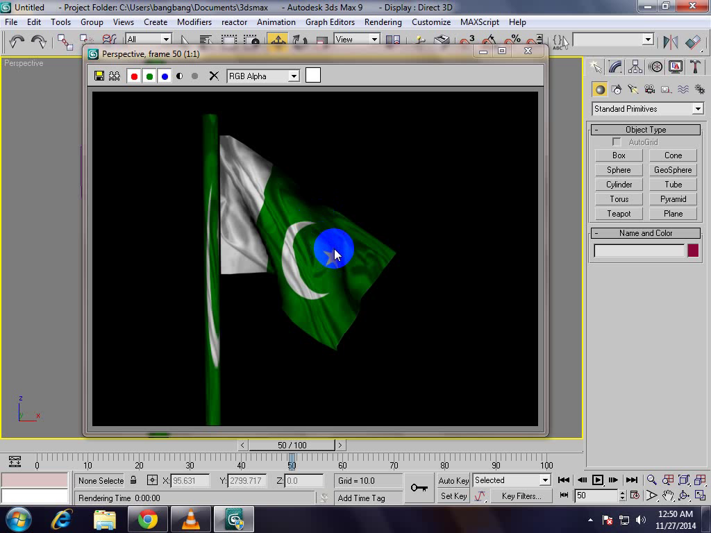 how to create a flag in urdu hindi