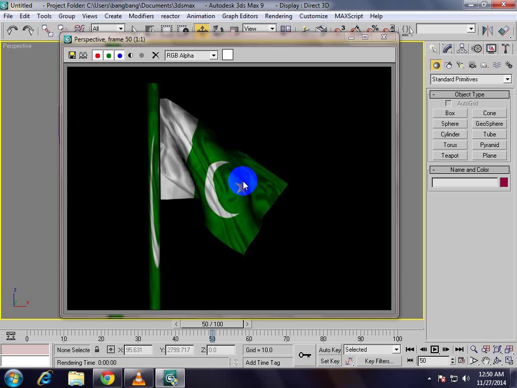 how to create a flag in urdu hindi
