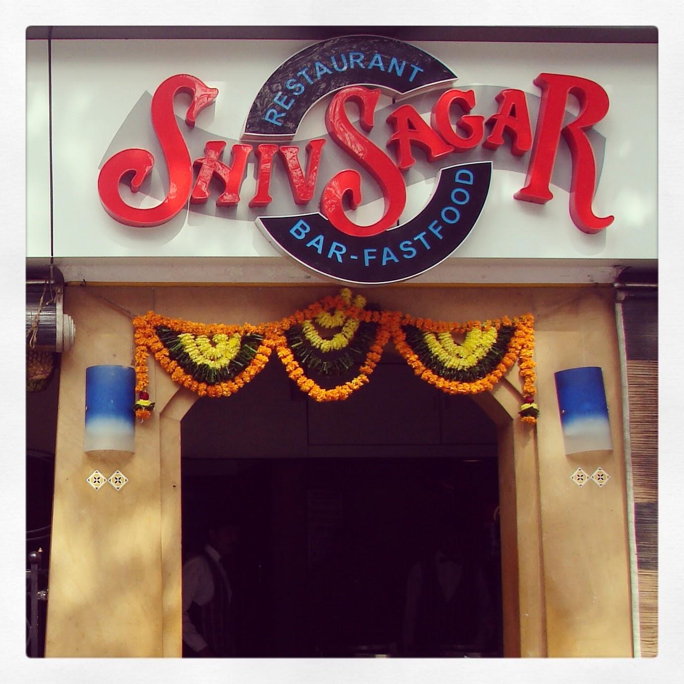 Shiv Sagar Veg Restaurant Mumbai, India