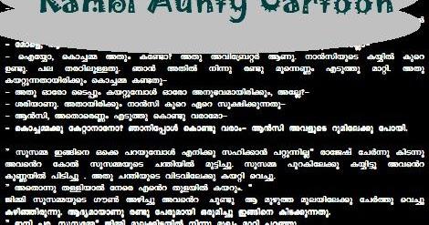 latest malayalam kambi kathakal 2013 pdf