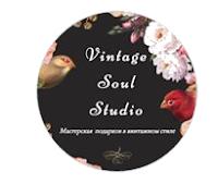 Магазин Vintage Soul Studio