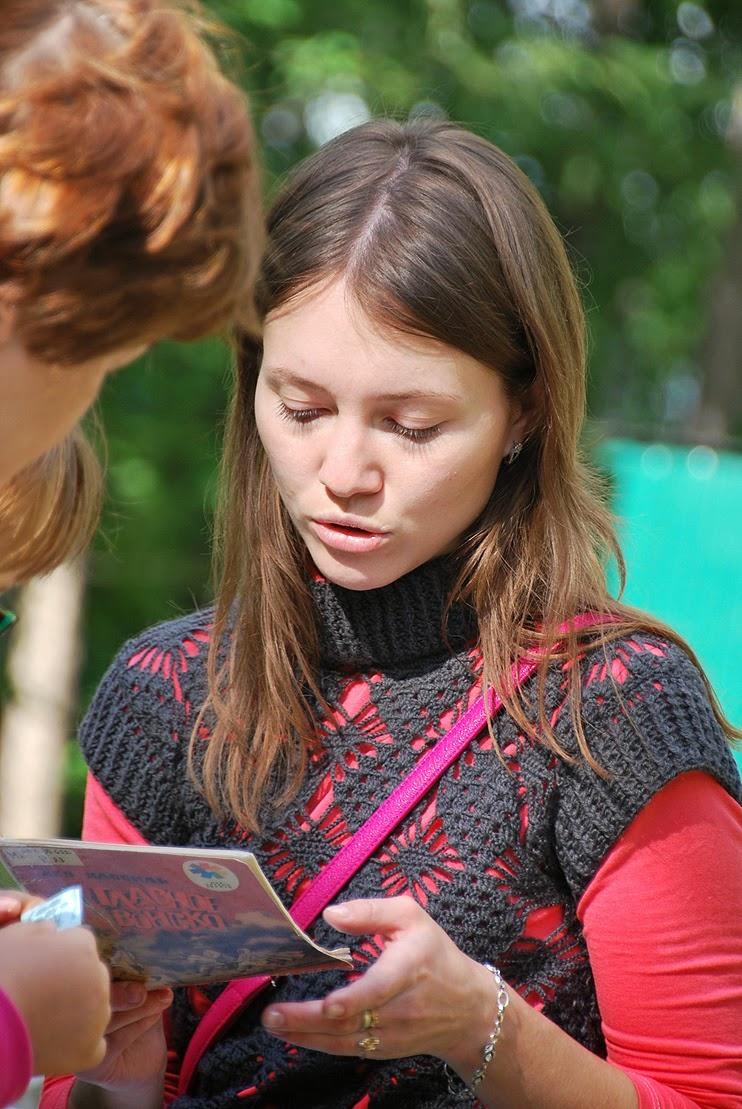 Алена Бабикова
