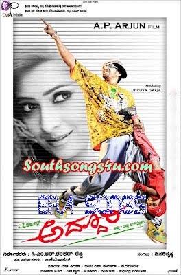 Guru Malayalam Mp3 Songs Download - Maango