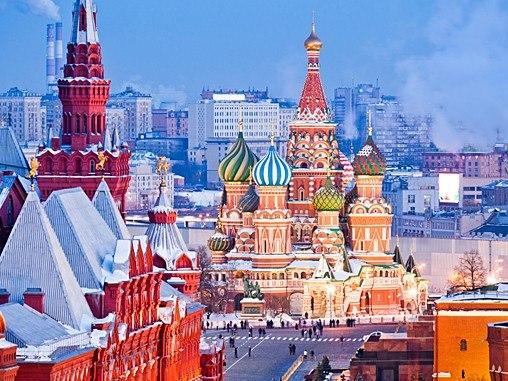 Paket+Tour+Rusia