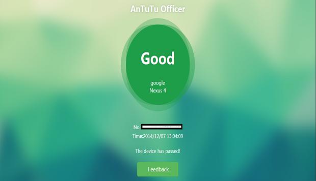 تطبيق Antutu Officer