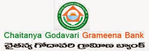 101 Bank Jobs at Chaitanya Godavari Grameena Bank (CGGB) Guntur Recruitment 2015