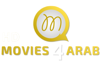 HD Movies 4 Arab