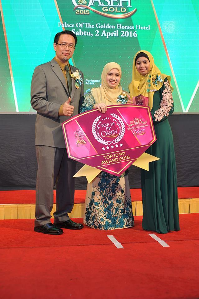Anugerah Kejayaan