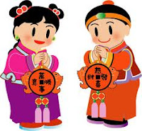 couple_gong_xi_chinese_new_year
