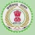 Chhatisgarh Public Service Commission Vacancy 2014
