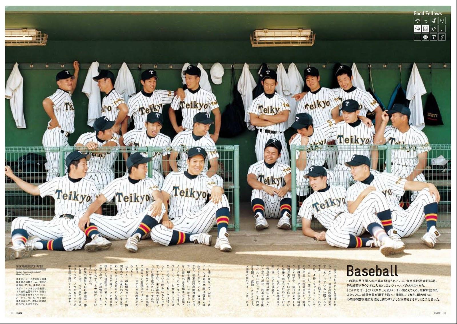 中村晃 (野球)の画像 p1_7