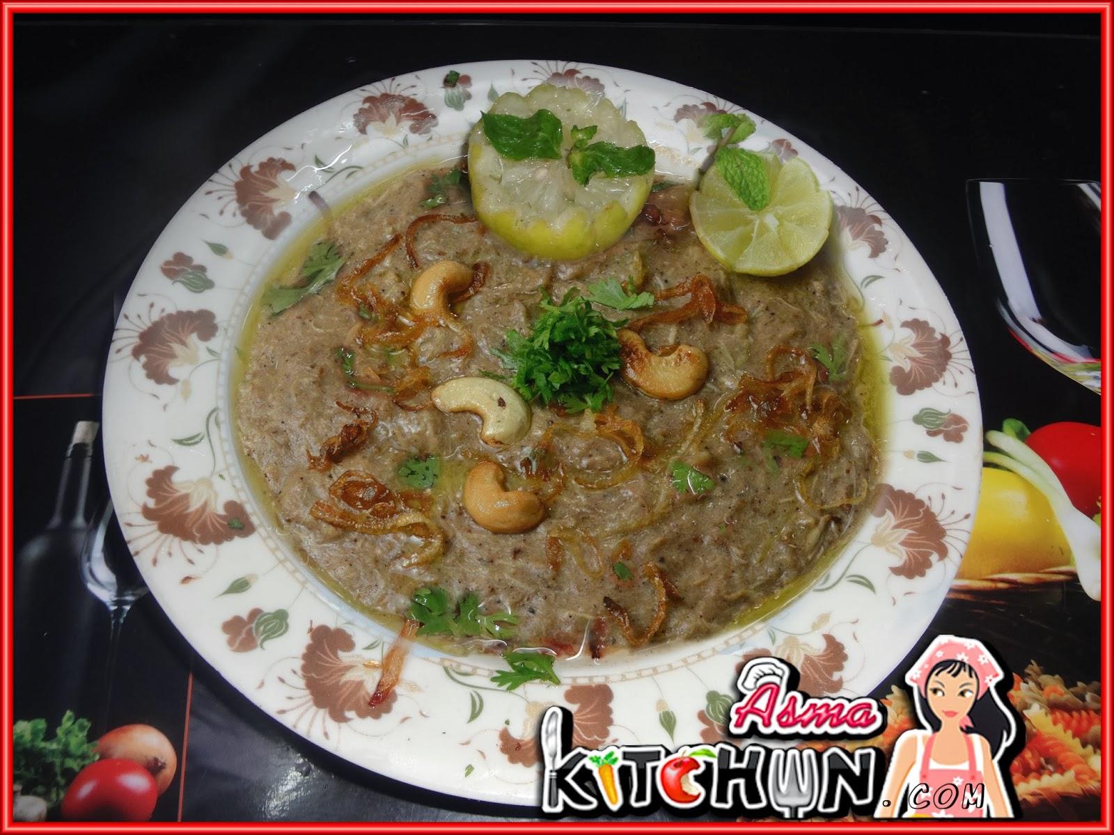 Hyderabadi haleem recipe asmas kitchen forumfinder Gallery
