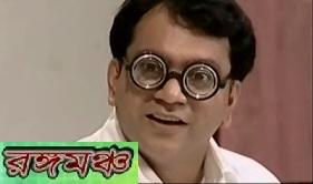 Rongomoncho (Eid Ul Adha Drama)