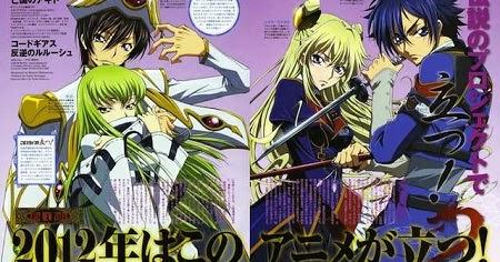 Summer 2012 Anime Ot Goddesses Canines And Killer Mmos