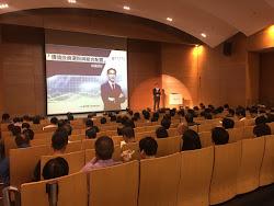 [紅猴 x 經濟商學院] 投資講座 (第三回) (30 Oct 2017)] 連續第三年合作,載譽重來,300人付費出席,完滿結束,多謝支持!