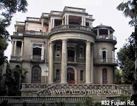 Huang Rongyuan Mansion 黄荣远堂 Gulangyu Kulongsoo Kulangsu Amoy Fukien