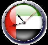 علم الإمارات العربية  united arab emirates Flag clock