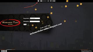 صفحة هوت سبوت رمضان 2013