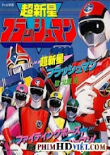 Super Sentai 10: Flashman