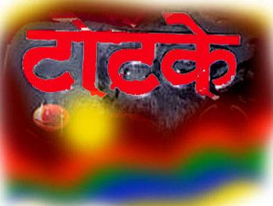 Rishton mein Mithaas Kaise Laayen