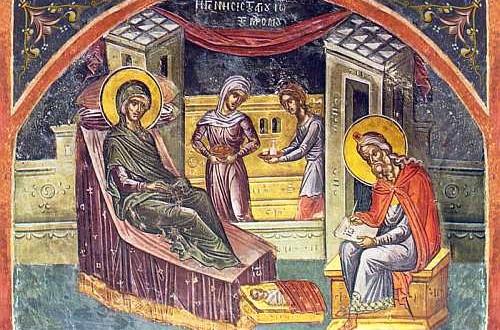 Στοχασμοί στη γέννηση του Προδρόμου - π. Βασίλειος Θερμός