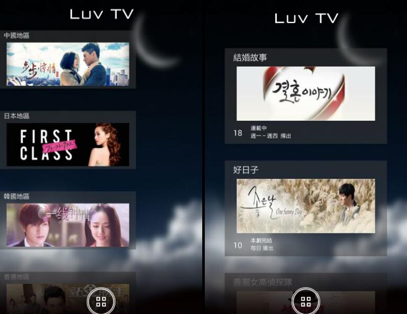 網路電視劇 APP - Luv TV APK