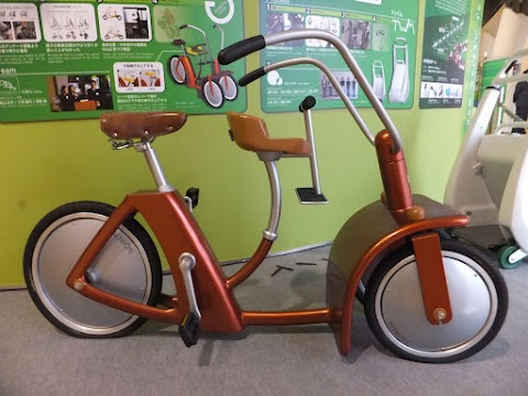 Concept Electric Bicycle from 2008