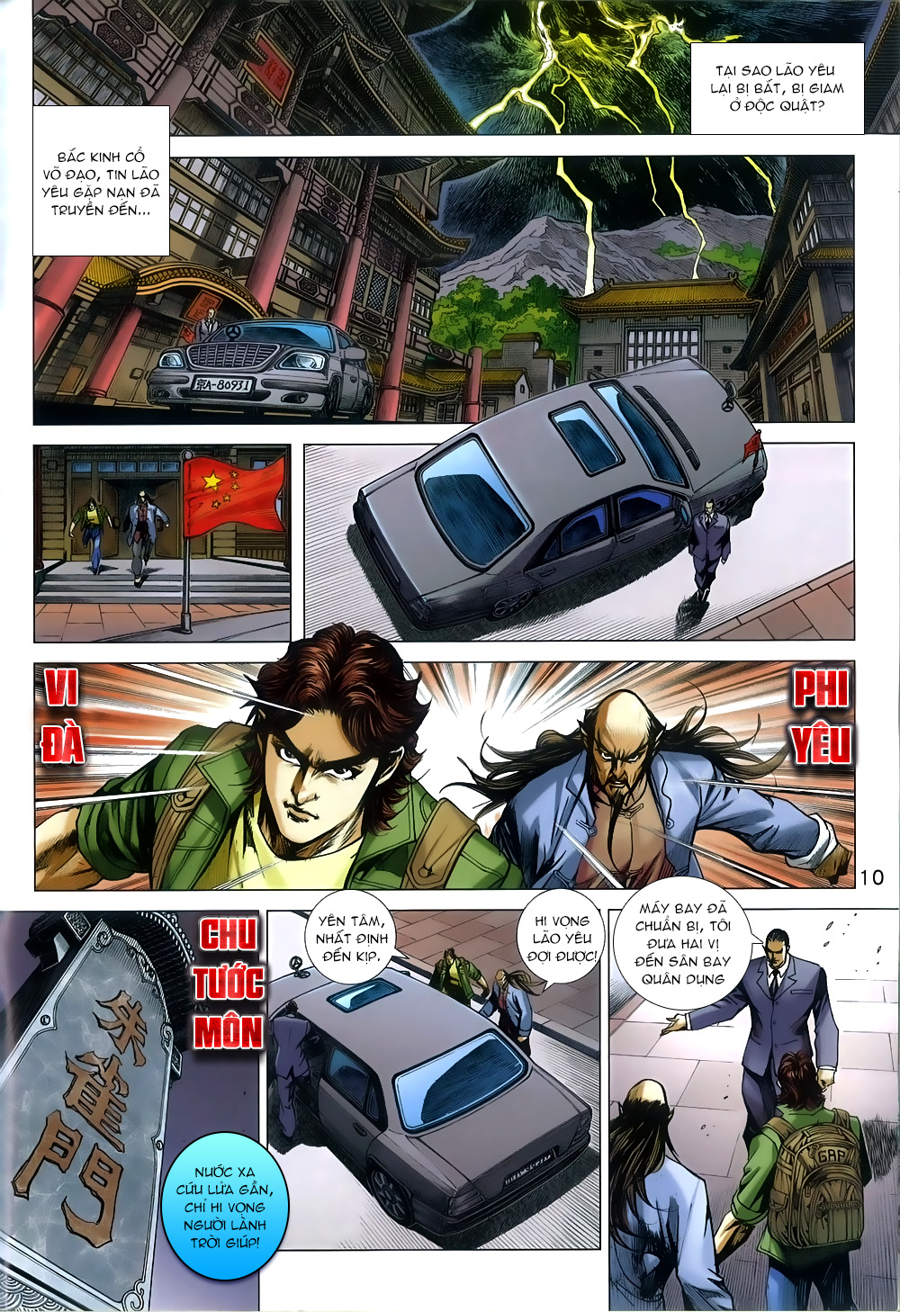 Tân Tác Long Hổ Môn chap 812 Trang 10 - Mangak.info