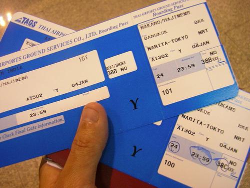 Boletos de avion baratos for Vuelos baratos a nicaragua