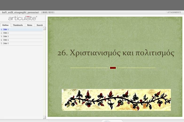 http://ebooks.edu.gr/modules/ebook/show.php/DSGL-B126/498/3244,13190/extras/Html/kef1_en26_eisagwgiki_parousiasi_popup.htm