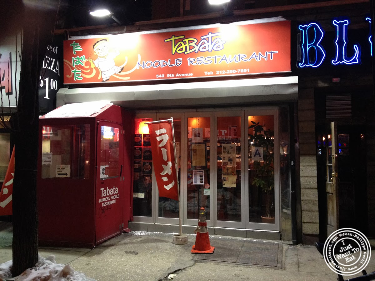 image of Tabata Noodle in Hell's Kitchen, NYC, New York