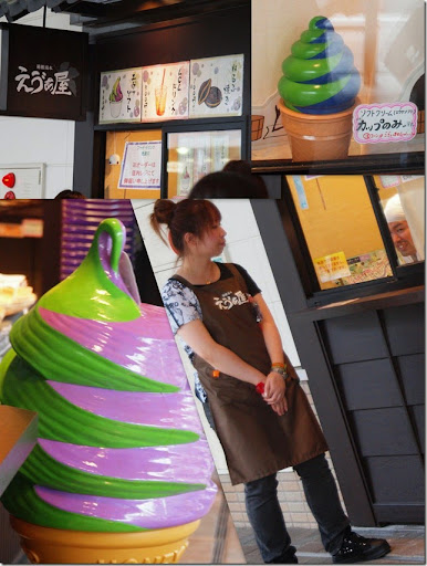 10月07日~08日-箱根2