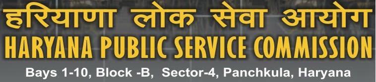 latest results of hpsc haryana