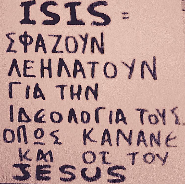 ISIS Vs JESUS ?