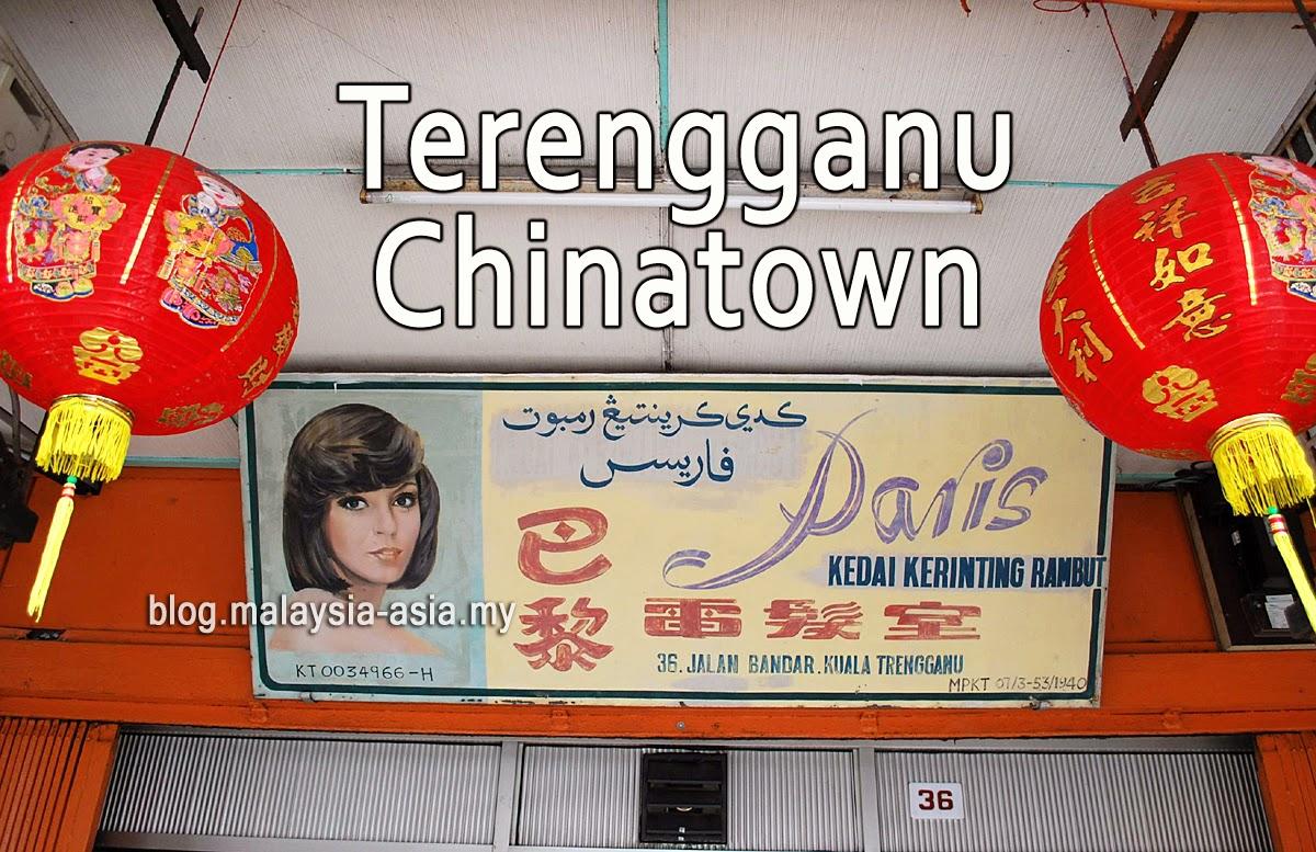 Terengganu Chinatown Photos