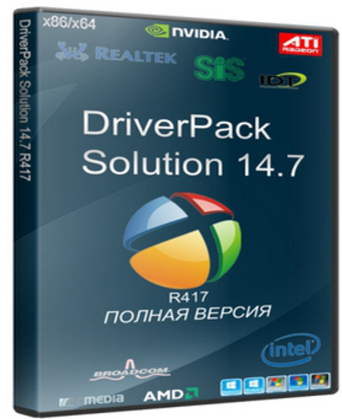 DriverPack Solution 14.7 R417